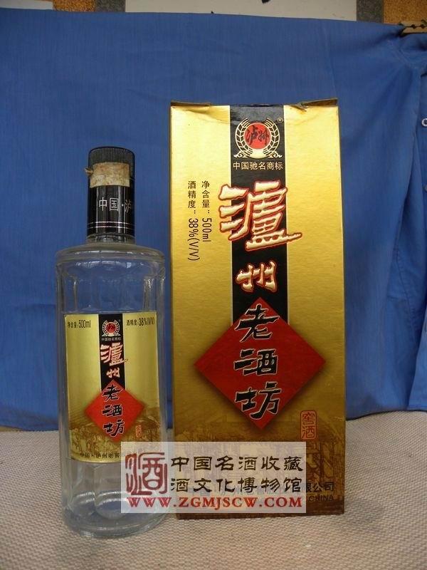 泸州老酒坊v3价格表_泸州老酒坊窖酒